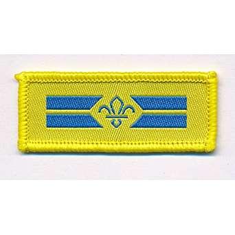beaver leadership stripes badge